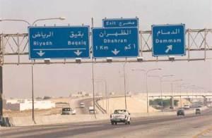 Dhahran i Saudi Arabia - highway