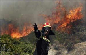 2015 07 18 - Aten brenner